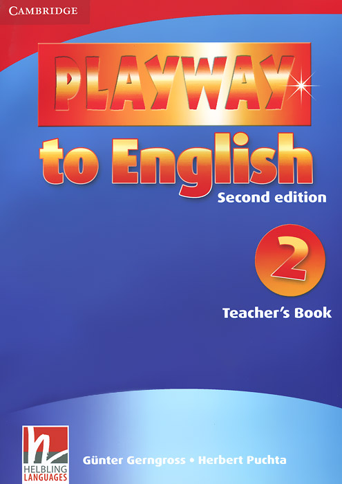 Playway to English: Level 2: Teacher's Book цена