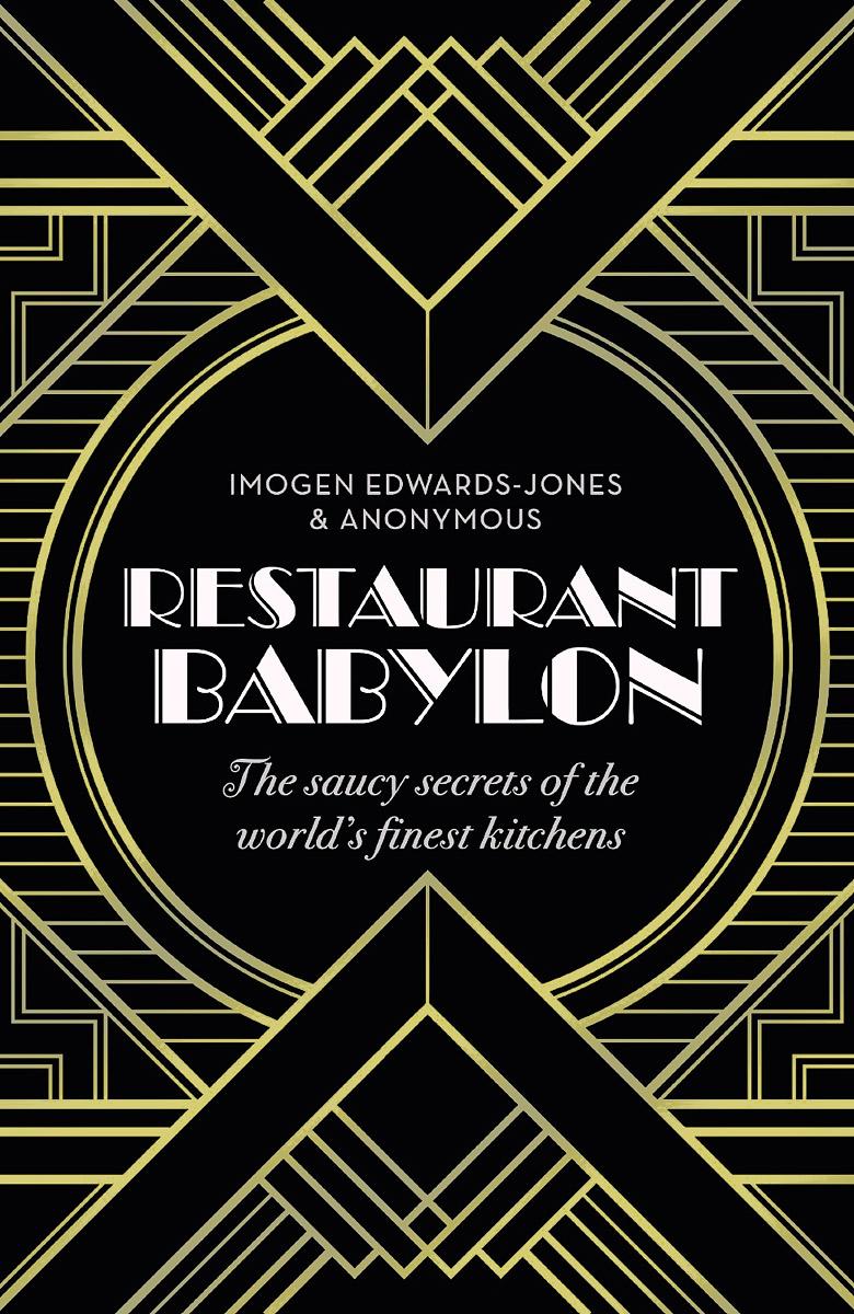 Restaurant Babylon richard a shweder why do men barbecue – recipes for cultural psychology