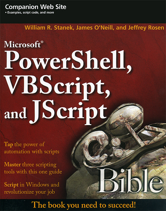 Microsoft PowerShell, VBScript and JScript Bible scripting vmware power tools automating virtual infrastructure administration