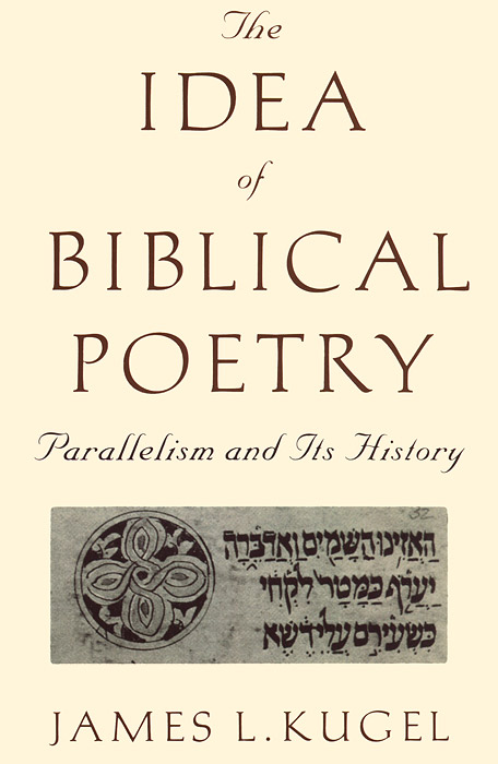 The Idea of Biblical Poetry: Parallelism and Its History literature and its writers a compact introduction to fiction poetry and drama