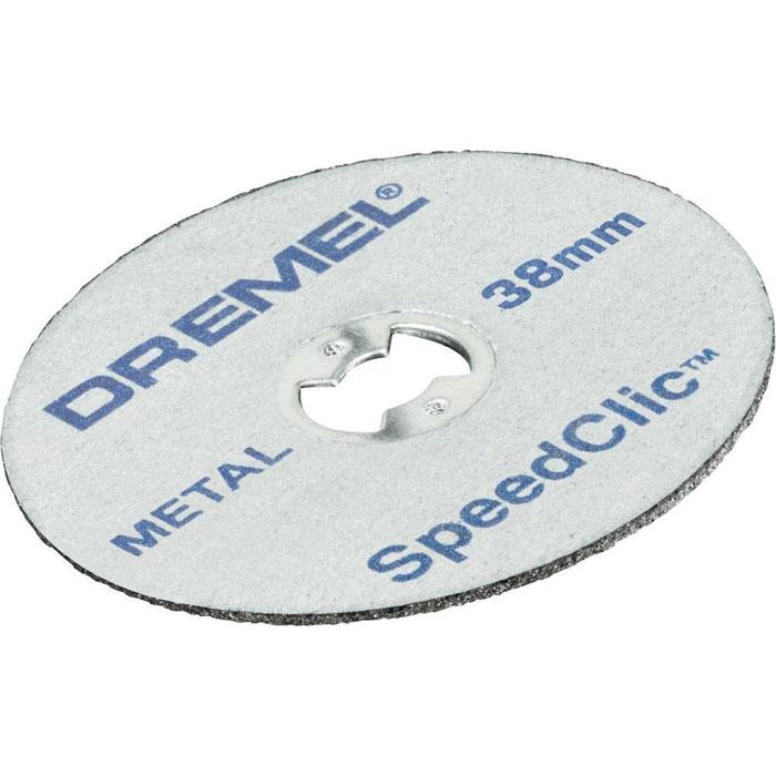 Набор насадок для резки по металлу Dremel SC456, 38 мм (2615S456JC) -  Садовая техника