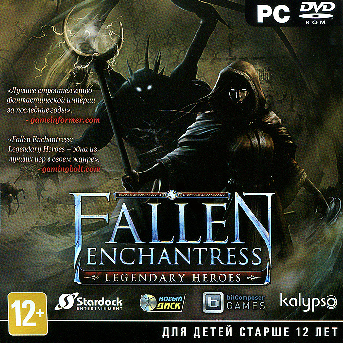 Zakazat.ru Fallen Enchantress: Legendary Heroes