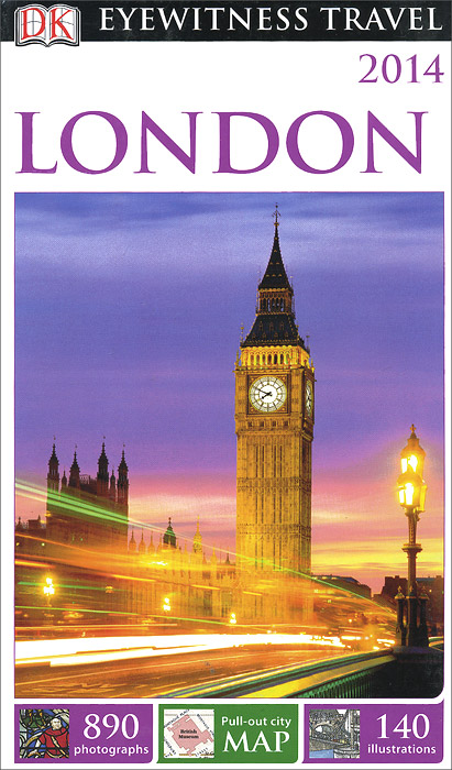 London (+ карта) leyland s a curious guide to london tales of a city