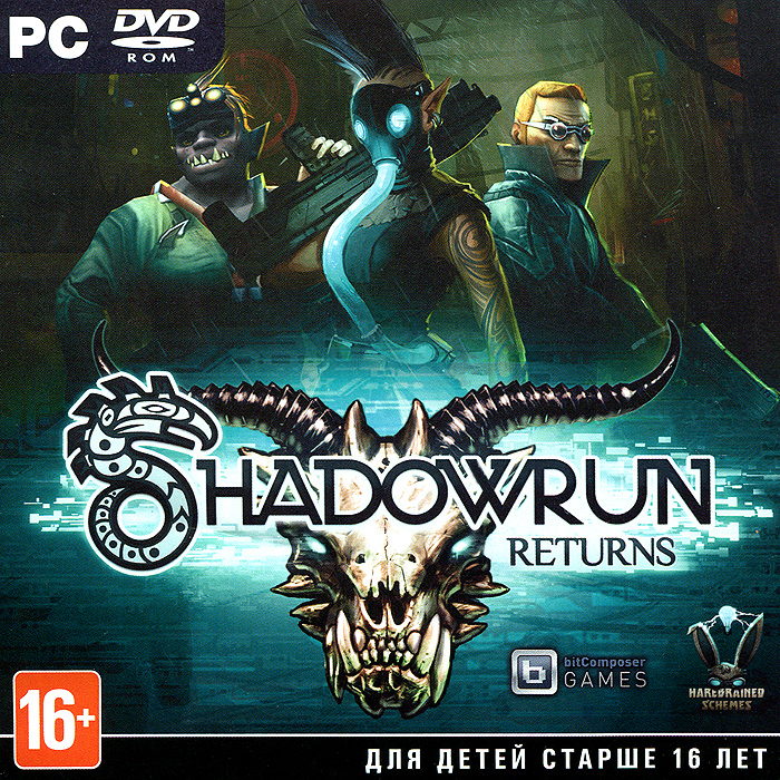 Shadowrun Returns наталья степанова магия для удачи в делах