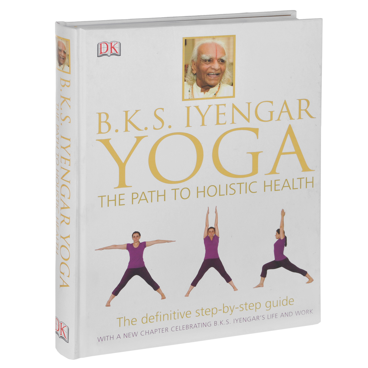 B.K.S. Iyengar Yoga: The Path to Holistic Health balck and blue sleeveless yoga tracksuit