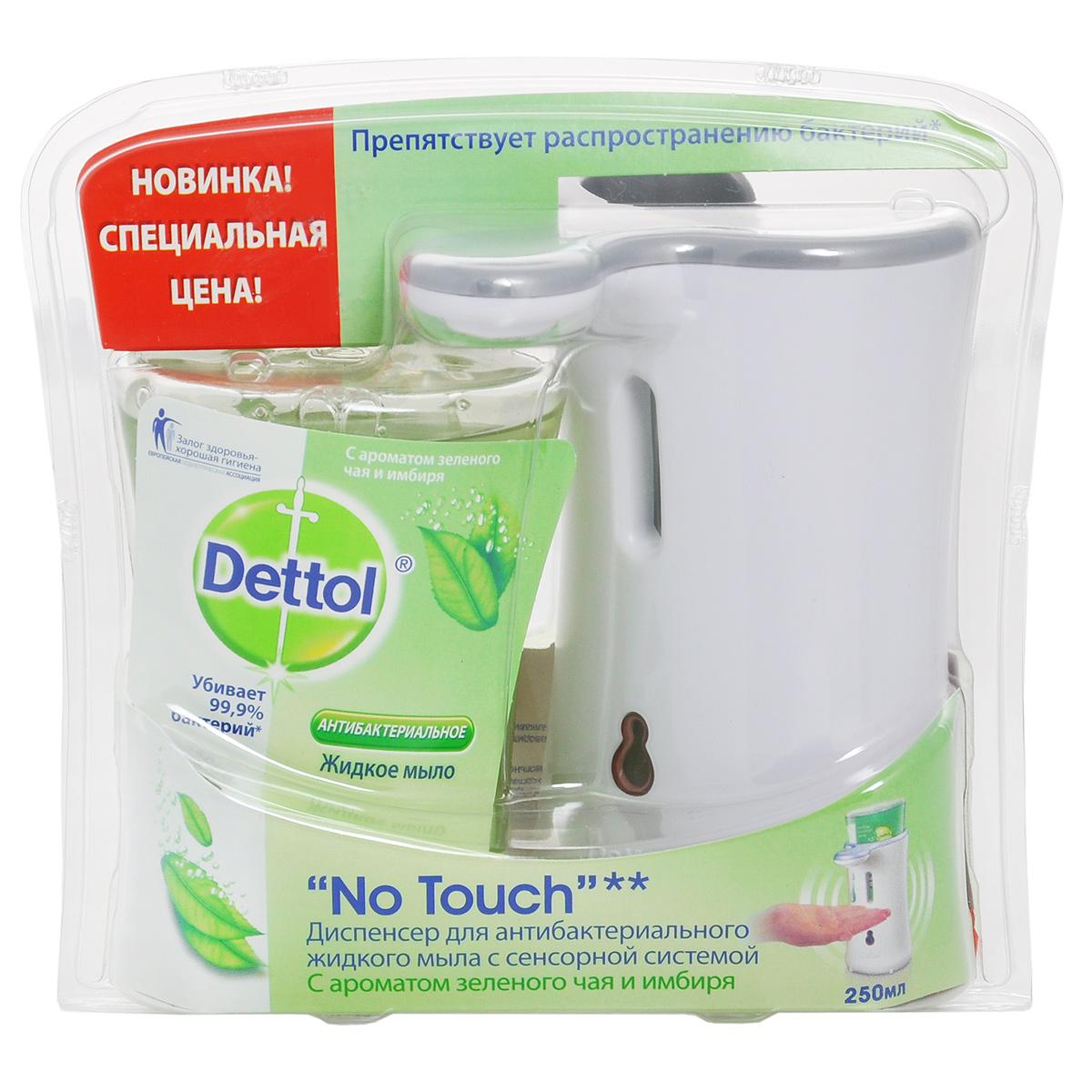 Dettol Диспенсер No Touch для антибактериального жидкого мыла8123586Диспенсер для антибактериального жидкого мыла Dettol с сенсорной системой No Touch помогает превратить мытье рук в быструю и легкую процедуру. Диспенсер удобен в использовании, мыло дозируется автоматически, необходимо просто намочить руки и поднести их к сенсору диспенсера. Антибактериальное жидкое мыло для рук с ароматом зеленого чая и имбиря содержит увлажняющие компоненты, которые заботятся о ваших руках, и одновременно убивают 99,9% бактерий.В комплект входят: диспенсер, сменный блок с антибактериальным жидким мылом для рук, 3 батарейки. Характеристики:Объем мыла: 250 мл. Размер диспенсера: 9 см x 11 см x 14 см. Производитель: Польша, Франция. Артикул:0362849. Товар сертифицирован.