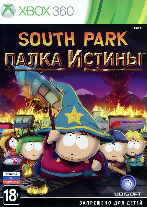 Zakazat.ru South Park: Палка Истины (Xbox 360)
