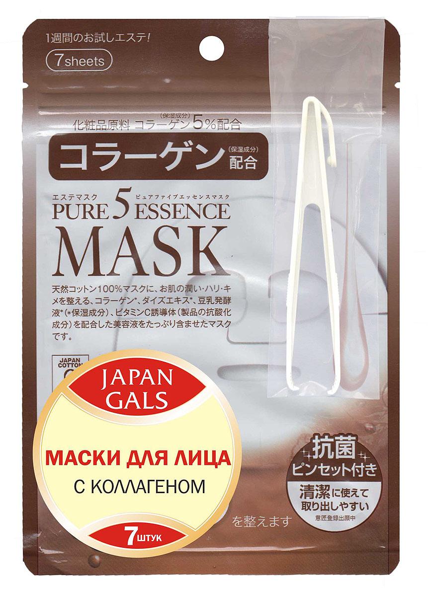 """Japan Gals Маска для лица """"Pure 5 Essential"""", с коллагеном, 7 шт"""