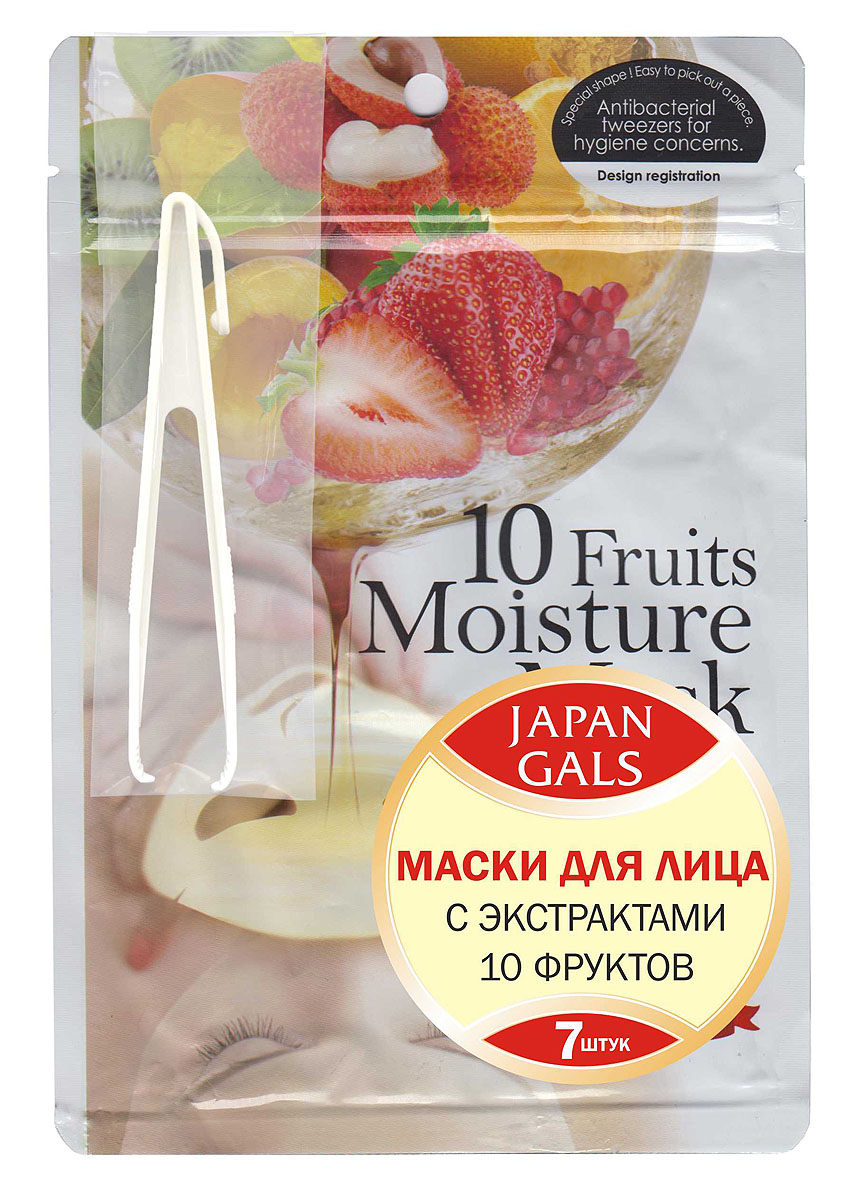 Japan Gals Маска для лица Pure 5 Essential, с экстрактами 10 фруктов, 7 шт09762, 80051Сила 10 фруктовых экстрактов глубоко питает кожу, восстанавливая эластичность и упругость.Экстракт клубники - препятствует разрушению коллагена, нормализует кожно-жировой баланс; Экстракт киви – помогает в борьбе с акне; Экстракт граната – профилактика старения и антиоксидантный эффект; Экстракт мангостана - мощный антиоксидант; Экстракт черимойа - снимает воспаление и успокаивает кожу; Экстракт личи – глубокое увлажняющее действие; Экстракт манго – тонизирующий эффект и ускорение обновления клеток; Экстракт маракуйа – восстанавливает защитный липидный слой; Экстракт лимона – разглаживает мелкие морщинки и борется с пигментными пятнами; Экстракт апельсина – препятствует образованию свободных радикалов. Особый крой маски обеспечивает 3D эффект прилегания, а большая площадь ткани гарантирует полное покрытие. Также у маски имеются специальные кармашки для проработки зоны в области глаз. Применение: после умывания расправьте и плотно приложите маску к лицу. 5-10 минут спокойно полежать. Если хотите дополнительно проработать зону глаз, накройте их специальными накладками. Если хотите проработать зону под глазами, сложите накладку для глаз в два раза. Хранение: держать в недоступном для детей месте. Во избежание попадания инородных тел, выливания жидкости или пересыхания, после использования плотно закрыть молнию и хранить вертикально молнией вверх. Во избежание попадания прямых солнечных лучей или нагрева рекомендуется хранить в холодильнике или темном прохладном месте. Характеристики:Количество масок: 7 шт. Производитель: Япония. Товар сертифицирован.