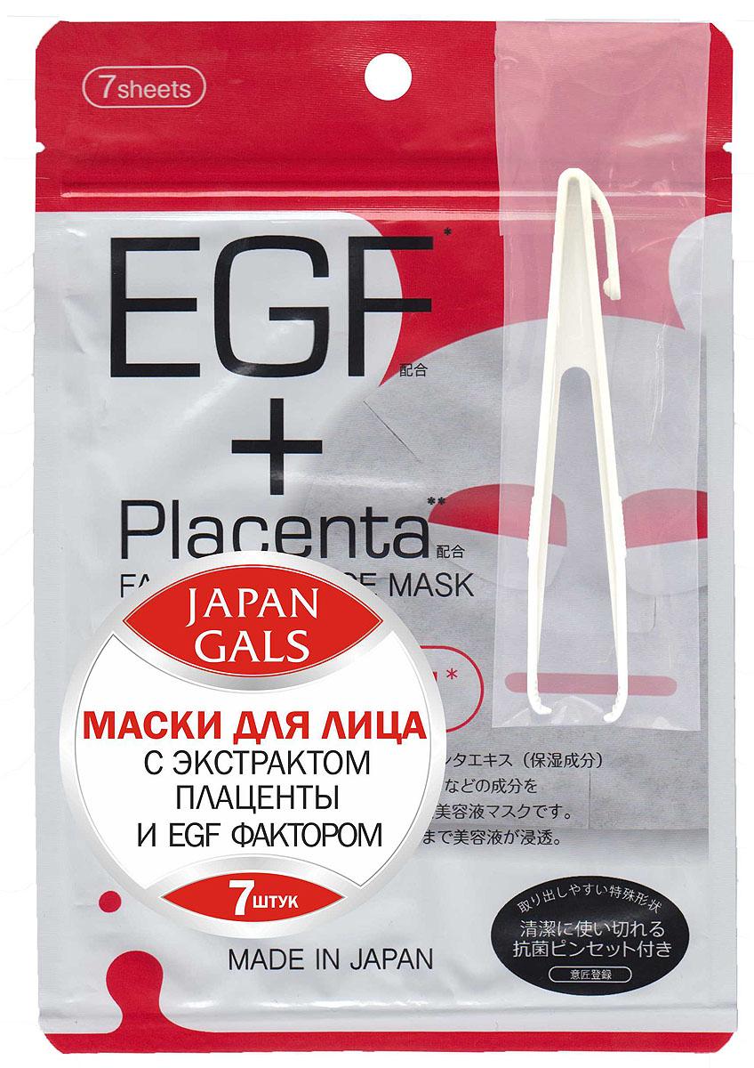 Japan Gals Маска для лица с экстрактом плаценты и EGF фактором, 7 шт80105В основе масок Japan Gals – экстракт плаценты, питающий, увлажняющий и восстанавливающий кожу. EFG (эпидемальный фактор роста) – полипептид, который подавляет работу гена, отвечающего за старение, стимулируя активность и рост клеток кожи, глубоко увлажняет ее и улучшает синтез макромолекулярных белков, обеспечивающих ее эластичность.Улучшает процессы кровообращения в коже человека, помогает выведению из кожи токсинов, питает ткани, активизирует клеточное дыхание и улучшает метаболизм, обладает противовоспалительным эффектом, позволяют предотвращать формирование пигментных пятен, помогает нормализировать жировой баланс, увлажняет и питает, восстанавливает упругость, является профилактикой старения. Особый крой маски обеспечивает 3D эффект прилегания, а большая площадь ткани гарантирует полное покрытие. Также у маски имеются специальные кармашки для проработки зоны в области глаз. Применение:после умывания расправьте и плотно приложите маску к лицу. 5-10 минут спокойно полежать. Если хотите дополнительно проработать зону глаз, накройте их специальными накладками. Если хотите проработать зону под глазами, сложите накладку для глаз в два раза.Хранение: держать в недоступном для детей месте. Во избежание попадания инородных тел, выливания жидкости или пересыхания, после использования плотно закрыть молнию и хранить вертикально молнией вверх. Во избежание попадания прямых солнечных лучей или нагрева рекомендуется хранить в холодильнике или темном прохладном месте. Характеристики:Количество масок: 7 шт. Производитель: Япония. Артикул: 80105. Товар сертифицирован.Состав: вода, бутилен гликоль, DPG, экстракт плаценты, экстракт розмарина, экстракт ромашки, EFG-1, соевое масло, лецитин, этанол, гидроксиэтилцеллюлоза, ксантановая камедь, каприлилгликоль, феноксиэтанол, лимоная кислота Na, лимонная кислота.