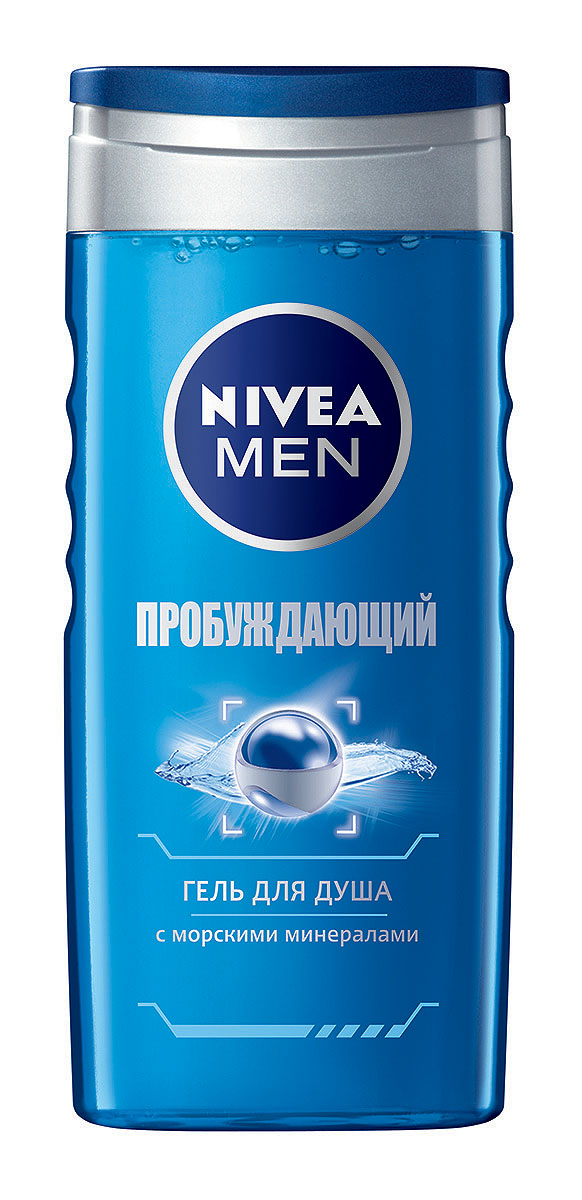 NIVEA Гель для душа Пробуждающий 250 мл1001310101Гель для душа Nivea for Men Пробуждающий обогащенный натуральными морскими минералами, он мягко очищает и ухаживает за Вашей кожей. Тонизирующий эффект поможет Вам оставаться бодрыми и активными на протяжении всего дня.Характеристики:Объем: 250 мл. Производитель: Германия. Артикул: 80800. Товар сертифицирован.УВАЖАЕМЫЕ КЛИЕНТЫ!Обращаем ваше внимание на возможные изменения в дизайне упаковки. Поставка осуществляется в одном из двух приведенных вариантов в зависимости от наличия на складе.