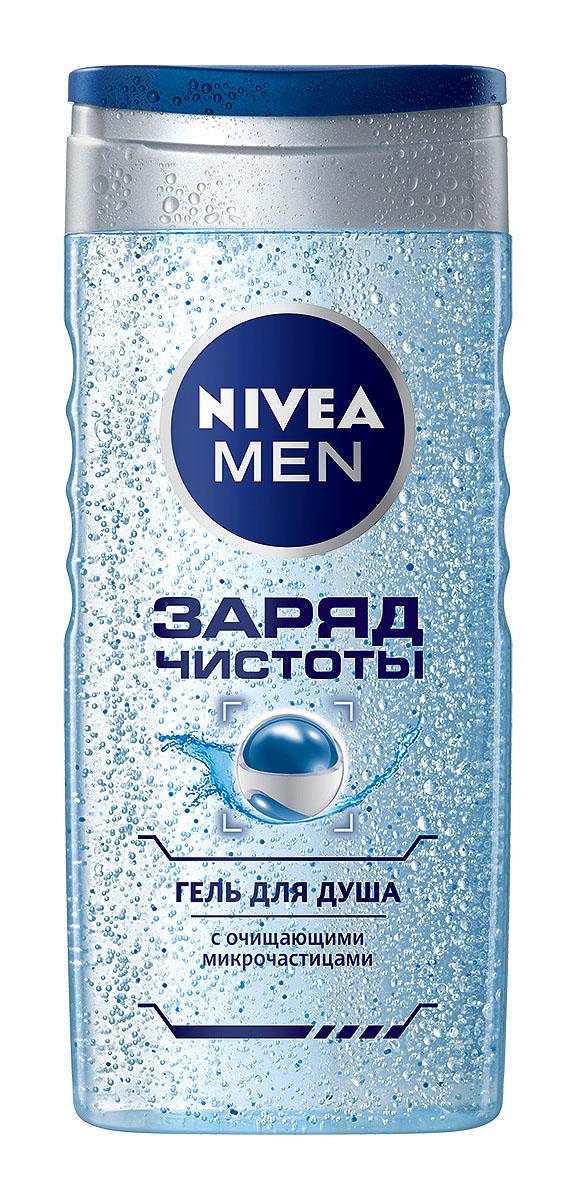 NIVEA Гель для душа Заряд чистоты 250 мл65500056Гель для душа Nivea for Men Энергия чистоты с массирующими микрочастицами освежает и тонизирует. Микрочастицы в составе геля оказывают массирующее действие, а освежающий аромат расслабляет и помогает восстановить силы.Характеристики: Объем: 250 мл. Производитель: Германия. Артикул: 80892.Товар сертифицирован.