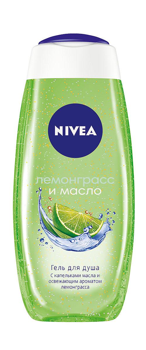 NIVEA Гель для душа Лемонграсс и масло 250 мл100134600Гель для душа Nivea Лемонграсс и масло - потрясающая комбинация свежести и ухода. Испытайте лучшие ощущения: мгновенная свежесть и интенсивный уход. Цитрусовый аромат оживляет чувства, а шелковистый гель с ухаживающими гранулами масла и экстрактом лемонграсса, превращаясь в нежную пену, дарит уникальные ощущения свежей и хорошо ухоженной кожи.Характеристики:Объем: 250 мл. Производитель: Германия. Артикул: 81067. Товар сертифицирован.