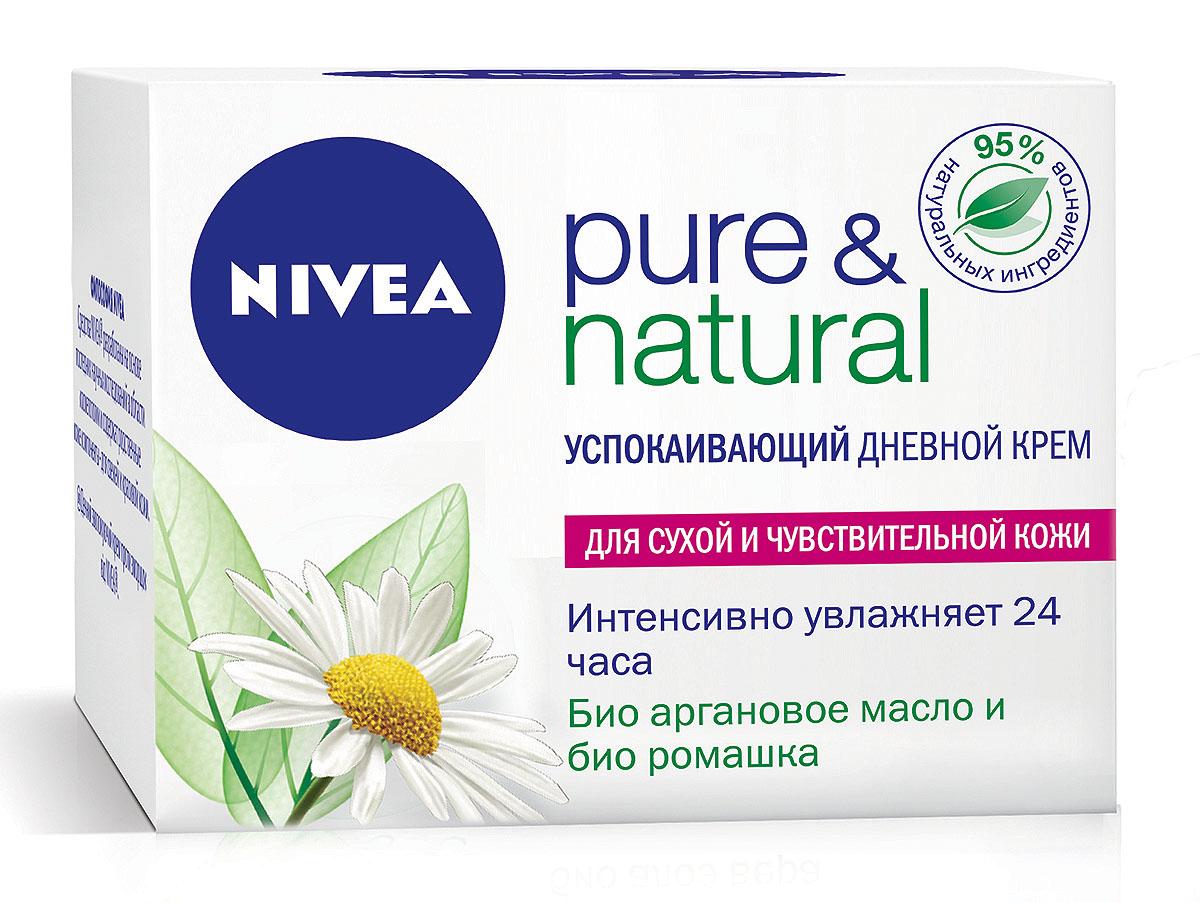 NIVEA Успокаивающий дневной крем Pure &Natural для сухой и чувствительной кожи 50 мл1002074Успокаивающий дневной крем Pure & Natural от Nivea идеально подходит для сухой и чувствительной кожи лица. Аргановое масло, естественный источник витамина Е, восстанавливает уровень увлажнения на 24 часа, а экстракт органической ромашки успокаивает и смягчает кожу. Легкая текстура крема обладает выраженным гипоаллергенным действием. Характеристики: Объем: 50 мл. Производитель: Польша. Артикул: 81185.Товар сертифицирован.