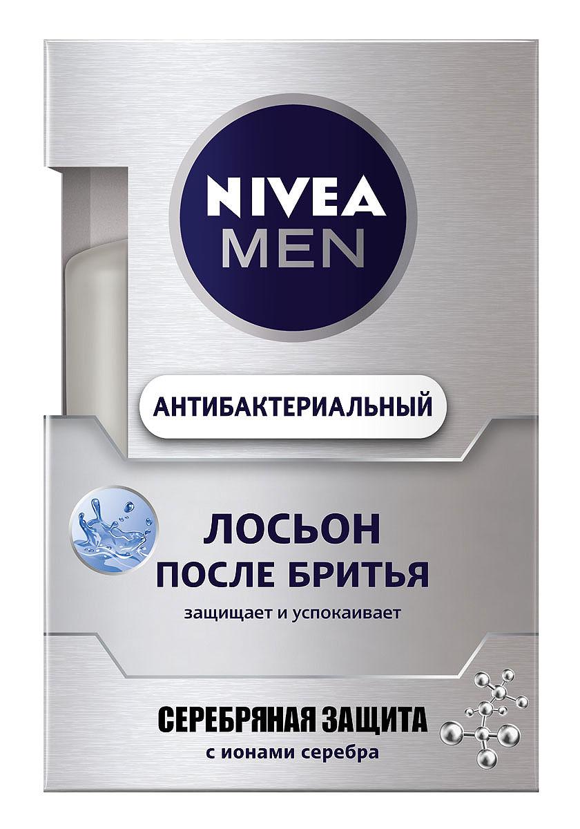 NIVEA Лосьон после бритья Серебряная защита 100 мл10045770Лосьон после бритья Nivea for Men Серебряная защита освежает и успокаивает кожу, быстро впитывается, не оставляя жирного блеска. Поддерживает естественные защитные функции кожи и ускоряет ее регенерацию. Ионы серебра, экстракт ромашки и провитамин В5, входящие в состав эффективной формулы, обеспечивают антибактериальную защиту, предотвращая раздражение после бритья.Регулярное использование лосьона после бритья помогает Вам хорошо выглядеть и прекрасно себя чувствовать.Товар сертифицирован.