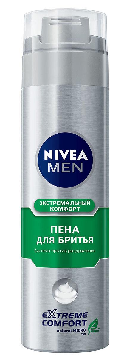 NIVEA Пена для бритья Экстремальный комфорт 200 мл10045225Пена для бритья Nivea for Men Экстремальный комфорт предназначена для мужчин, которым необходимо экстремально чистое бритье без раздражения кожи.Пена обеспечивает экстремально чистое бритье с непревзойденным комфортом для кожи. Эффективная формула Natural Micro Tec защищает кожу от раздражения во время бритья при контакте станка с кожей.Система анти-раздражения с формулой Natural Micro Tec: Интенсивно размягчает щетину для более тщательного бритья.Обеспечивает ультра гладкое скольжение лезвия.Активно защищает от раздражения во время бритья.Предотвращает покраснение кожи. Передовая микро технология, натуральные активные ингредиенты (ромашка и экстракт корня лакрицы) быстро впитываются и действуют более эффективно. Почувствуйте разницу! Характеристики: Объем: 200 мл. Производитель: Германия. Артикул: 81757.Товар сертифицирован.