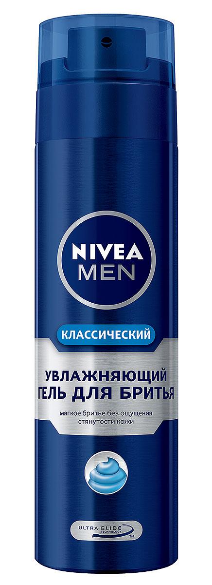 NIVEA Классический гель для бритья Увлажняющий 200 мл100454701•Насыщенная формула с алоэ вера, витаминным комплексом и увлажняющими компонентами предотвращает сухость кожи, а также защищает кожу от микропорезов. Характеристики: Объем: 200 мл. Производитель: Германия. Артикул: 81760.Товар сертифицирован.