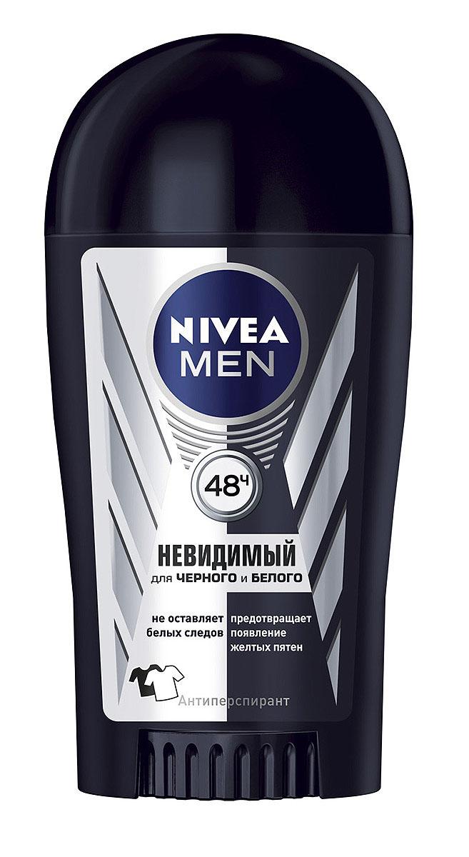 NIVEA Антиперспирант стик Невидимый для черного и белого 40 мл10044824Дезодорант Nivea for Men Невидимый не оставляет белых следов на черной одежде, предотвращает появление желтых пятен на белой одежде. Защита антиперспиранта 48 часов. Не содержит спирта и красителей. Характеристики: Объем: 40 мл. Артикул: 82247. Производитель: Германия.Товар сертифицирован.