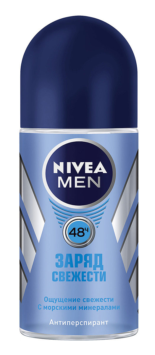"NIVEA Дезодорант шарик ""Заряд свежести"" 50 мл"