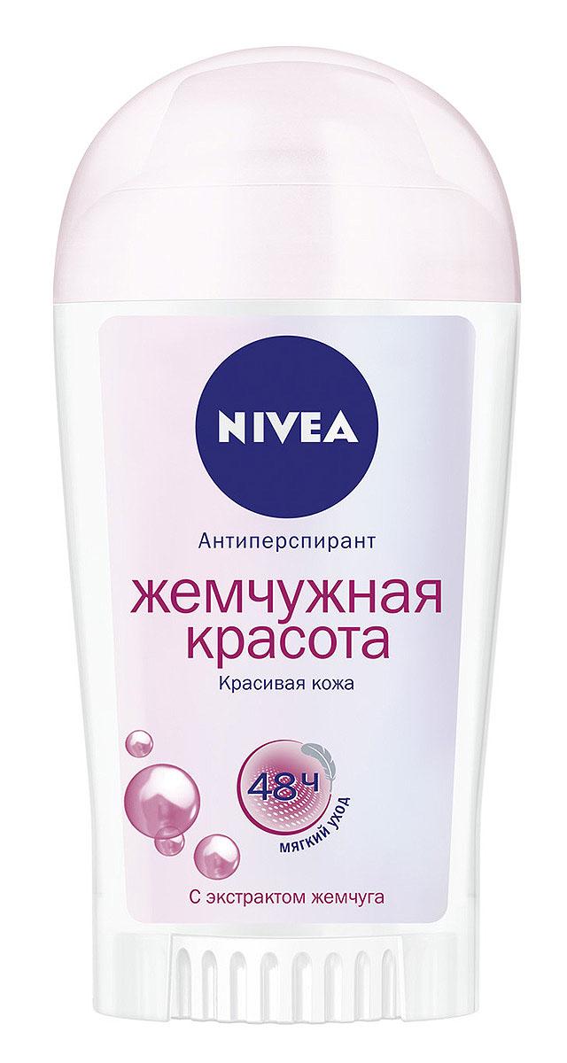 NIVEA Антиперспирант стик Жемчужная красота 40 мл67004044Дезодорант Nivea Жемчужная красота с экстрактом натурального жемчуга гарантирует надежную защиту от пота и неприятного запаха, делает кожу красивой, выравнивая ее тон.Не содержит спирта, красителей и консервантов. Характеристики:Объем: 40 мл. Производитель: Германия. Товар сертифицирован.