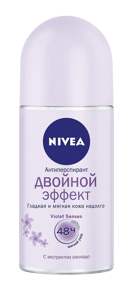 цена на NIVEA Антиперспирант шарик Двойной Эффект 50 мл