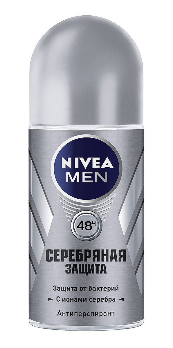 NIVEA Антиперспирант шарик Серебряная защита 50 мл10043488Мужской дезодорант-антиперспирант Nivea Silver с молекулами серебра эффективно защищает от пота и неприятного запаха в течение всего дня.Эффективная защита на 24 часа.Современный мужской аромат.Не содержит спирт и консерванты. Характеристики: Объем: 50 мл. Производитель: Германия. Артикул: 83778. Товар сертифицирован.