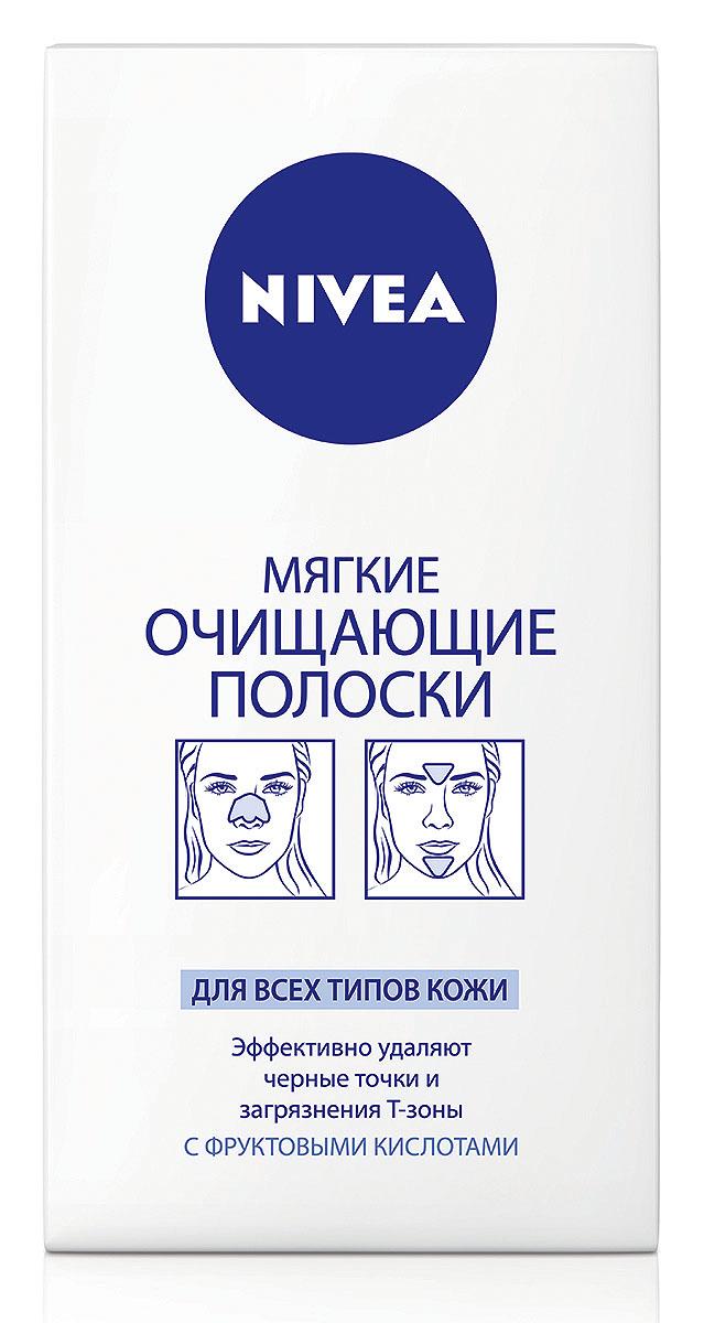NIVEA Мягкие очищающие полоски 8 штук10033111Мягкие очищающие полоски Nivea Visage подходят для всех типов кожи. Эффективно удаляют черные точки и загрязнения Т-зоны. Активно действуют после смачивания водой, тщательно и быстро очищают кожу. После снятия полосок все загрязнения, скопившиеся в порах, остаются на полосках.Благодаря особенности мягкого материала плотно прилегают к неровной поверхности кожи.Благодаря приятному лимонному аромату и фруктовым кислотам дарят вашей коже ощущение свежести и чистоты. Характеристики:Количество полосок: 8 шт. Производитель: Германия. Артикул: 86401. Товар сертифицирован.