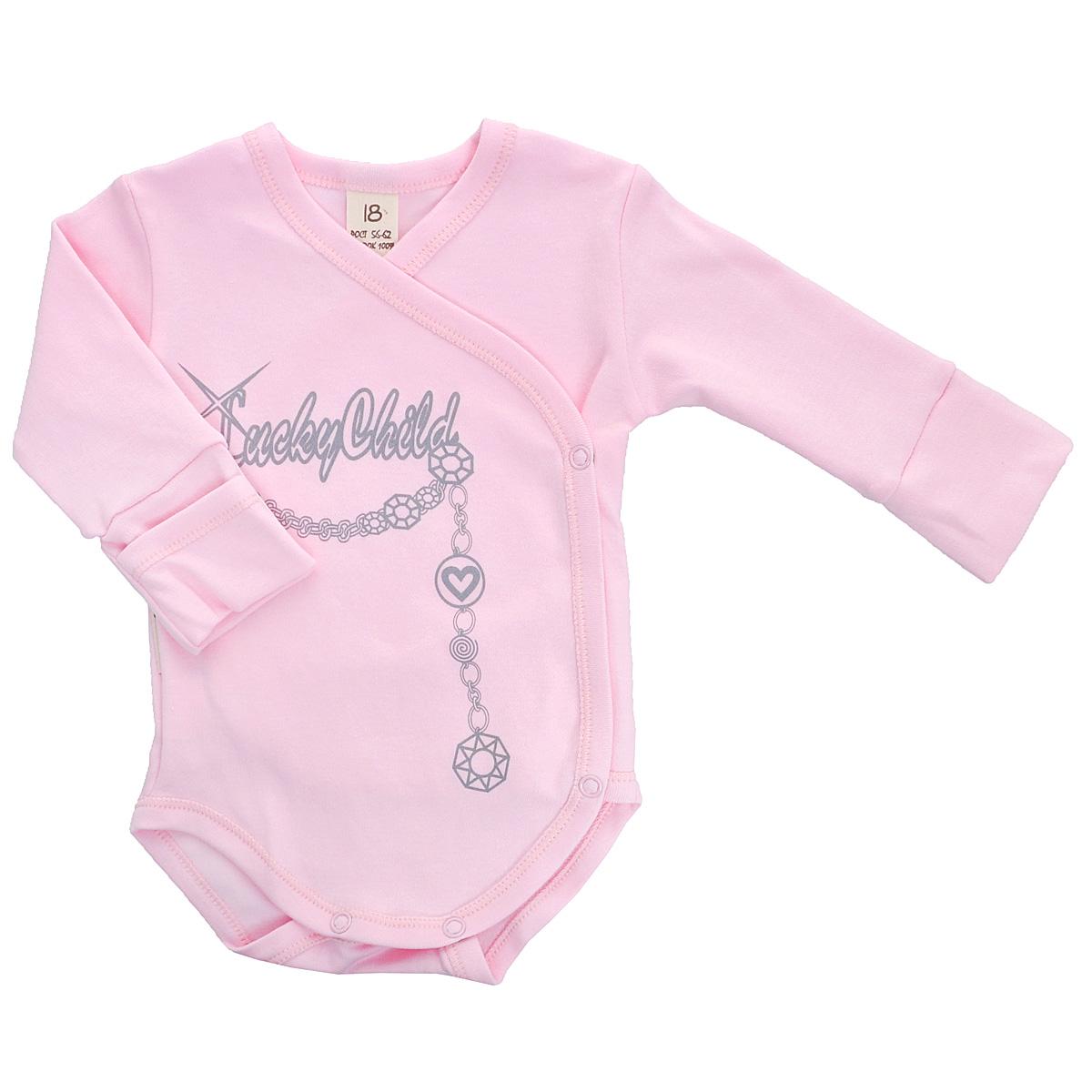 Боди для девочки Lucky Child, цвет: розовый. 2-5. Размер 56/622-5Детское боди для девочки Lucky Child послужит идеальным дополнением к гардеробу малышки, обеспечивая ей наибольший комфорт. Боди с длинными рукавами изготовлено из натурального хлопка, благодаря чему оно необычайно мягкое и легкое, не раздражает нежную кожу ребенка и хорошо вентилируется, а эластичные швы приятны телу малышки и не препятствуют ее движениям. Удобные застежки-кнопки по левому боку и на ластовице помогают легко переодеть младенца и сменить подгузник. Рукава дополнены широкими трикотажными манжетами, не сжимающими запястья малышки. Боди спереди оформлено оригинальным принтом.Боди полностью соответствует особенностям жизни ребенка в ранний период, не стесняя и не ограничивая его в движениях. В нем ваша малышка всегда будет в центре внимания.