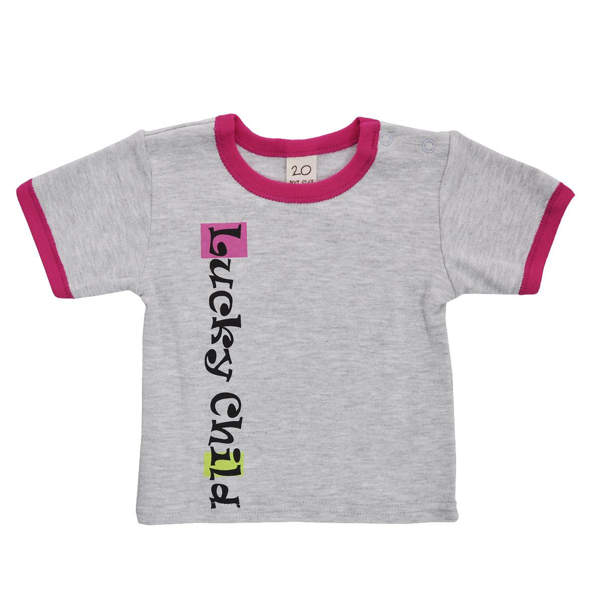 Футболка детская Lucky Child, цвет: серый, розовый. 1-26Д. Размер 86/921-26ДДетская футболка Lucky Child Спорт идеально подойдет вашему ребенку и станет прекрасным дополнением к его гардеробу. Изготовленная из натурального хлопка, она мягкая и приятная на ощупь, не сковывает движения и позволяет коже дышать, не раздражает даже самую нежную и чувствительную кожу ребенка, обеспечивая наибольший комфорт. Футболка с круглым вырезом горловины и короткими рукавами застегивается на кнопки по плечевому шву, что позволяет легко переодеть кроху. Низ рукавов и вырез горловины дополнены трикотажными резинками контрастного цвета. Модель оформлена принтовой надписью.В такой футболке ваш ребенок будет чувствовать себя уютно и комфортно, и всегда будет в центре внимания!