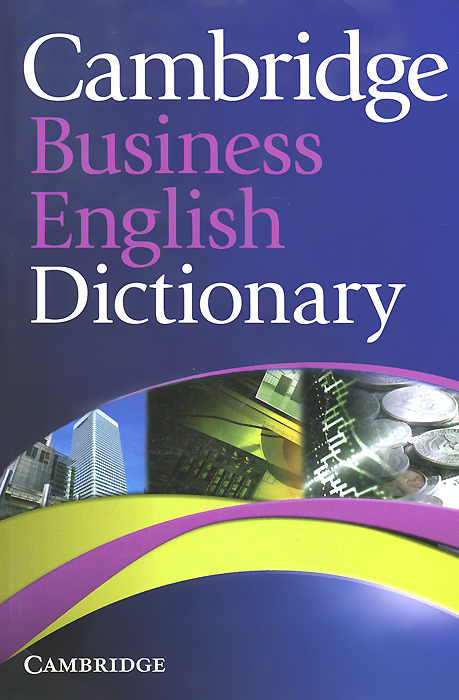 Cambridge Business English Dictionary cambridge learners dictionary english russian paperback with cd rom