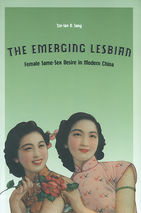 The Emerging Lesbian: Female Same-Sex Desire in Modern China the conflicts of women in literature traditions and relationships