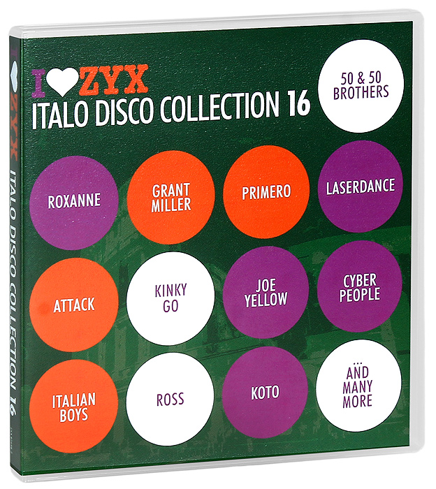Roxanne,Джо Локвуд,Cyber People,Hypnosis,Tommy,Candy Belle,Сюзанна Милс Italo Disco Collection 16 (3 CD) midnight delight new extended version cd