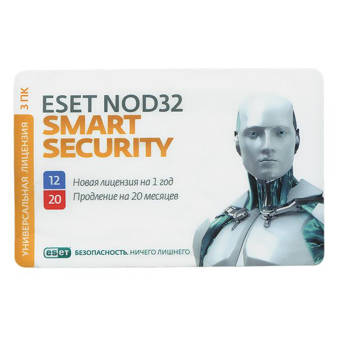 Eset NOD32 Smart Security (на 3 ПК). Лицензия на 1 год (или продление на 20 месяцев) по для сервиса м видео office 365 eset nod32 антивирус 1устр 1 год