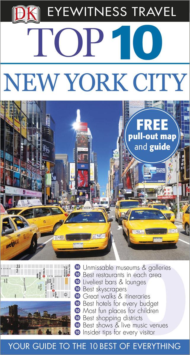 New York City: Top 10