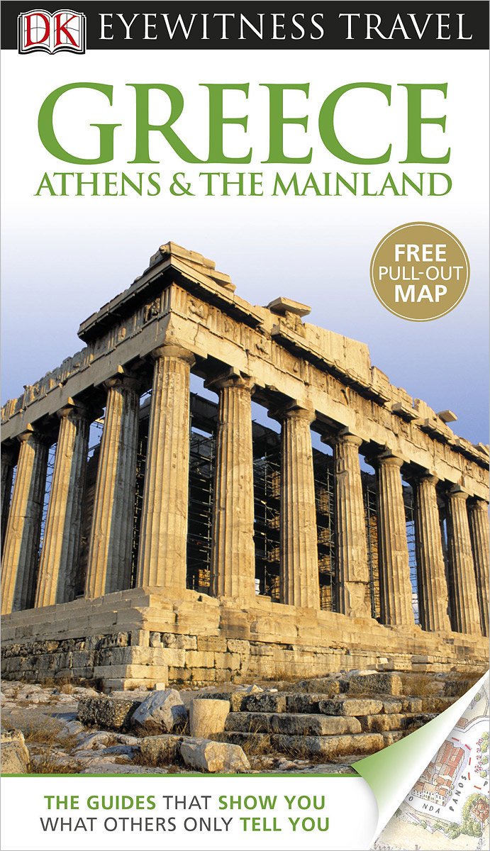 Greece, Athens and the Mainland