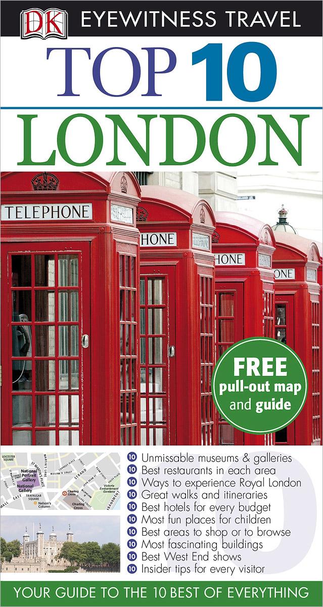London: Top 10 (+ карта) 50 things to spot in london набор из 52 карточек