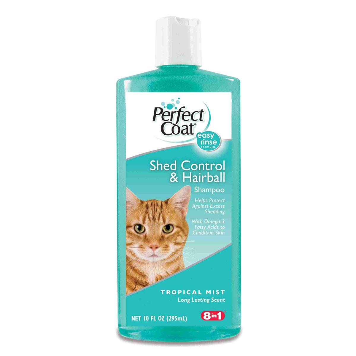 движения поездов кошачий шампунь для людей запах