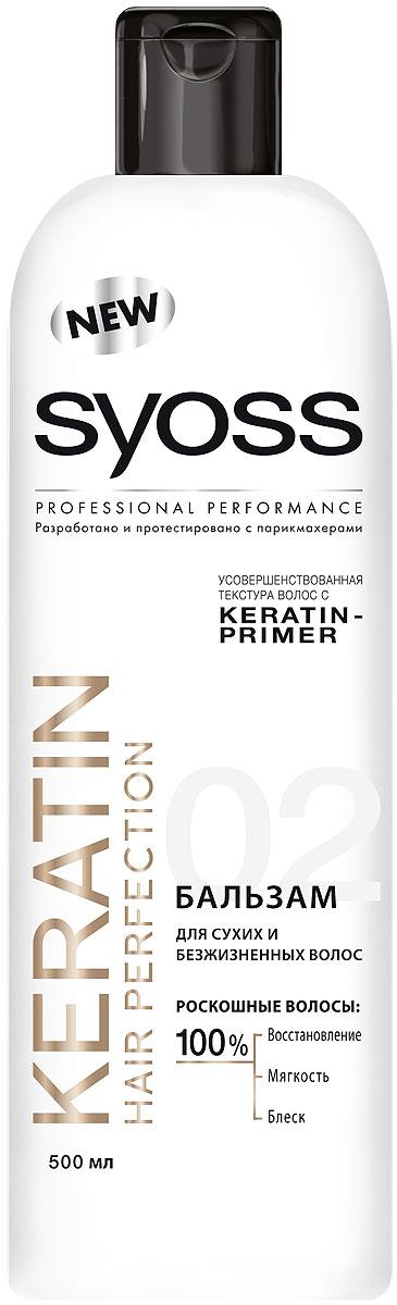 Syoss Бальзам Keratin Hair Perfection, для сухих и безжизненных волос, 500 мл903419215Волосы на 90% состоят из кератина, который формирует волокно волоса, придавая ему невероятную силу. Под воздействием внешних факторов волосы ежедневно теряют кератин, важнейшийкомпонент для волос. Разработанный и протестированный совместно со стилистами, бальзам Syoss Keratin Hair Perfection содержит на 80% больше кератина, который восстанавливает волосы каждый раз после мытья. Волосы восстановлены, мягкие и блестящие, как после посещения салона. Характеристики:Объем: 500 мл. Артикул: 1827563. Изготовитель: Россия. Товар сертифицирован.