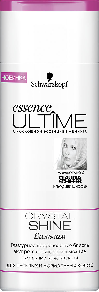 Essence Ultime Бальзам Crystal Shine, для тусклых и нормальных волос, 250 мл9263032Бальзам Essence Ultime Crystal Shine предназначен для тусклых и нормальных волос.Усиливающая блеск формула с жидкими кристаллами разглаживает поверхность волос и делает их снова блестящими и сияющими. В 3 раза более легкое расчесывание, по сравнению с необработанными волосами. Бальзам содержит ценный Ultime-4-Комплекс: уникальную комбинацию из эссенции жемчуга, пантенола, улучшенного протеина и кератина.Побалуйте волосы роскошным уходом: откройте для себя секрет красоты от Клаудии Шиффер.Характеристики:Объем: 250 мл. Артикул: 1831550. Изготовитель: Германия. Товар сертифицирован.