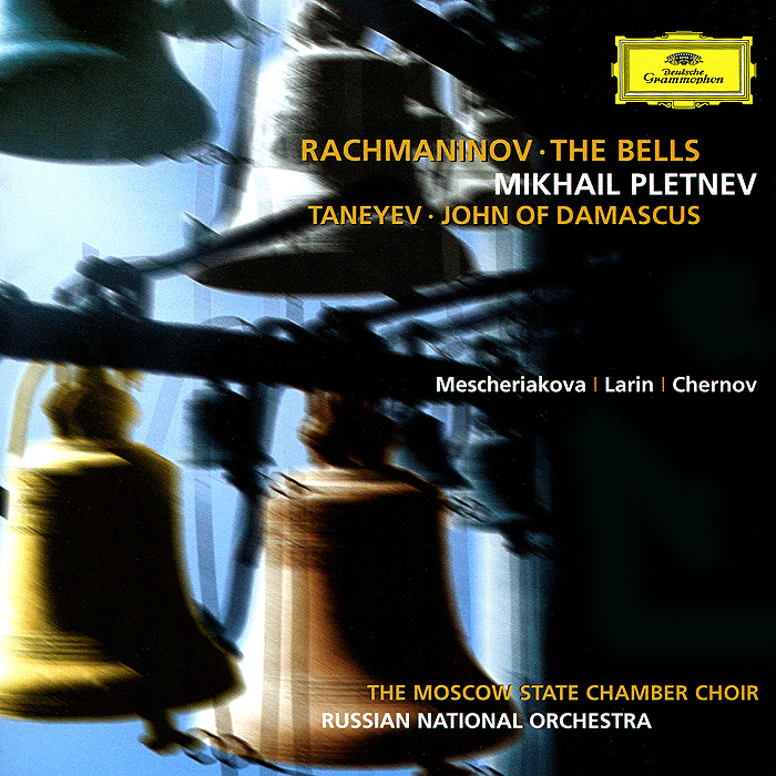 Михаил Плетнев,Русский национальный оркестр Mikhail Pletnev, Russian National Orchestra. Rachmaninov. The Bells / Taneyev: John Of Damascus сейджи озава михаил плетнев boston symphony orchestra русский национальный оркестр seiji ozawa mikhail pletnev tchaikovsky complete recordings collectors edition 5 cd