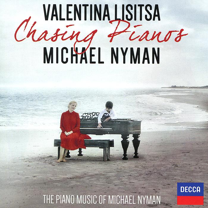 Valentina Lisitsa, Michael Nyman. Chasing Pianos