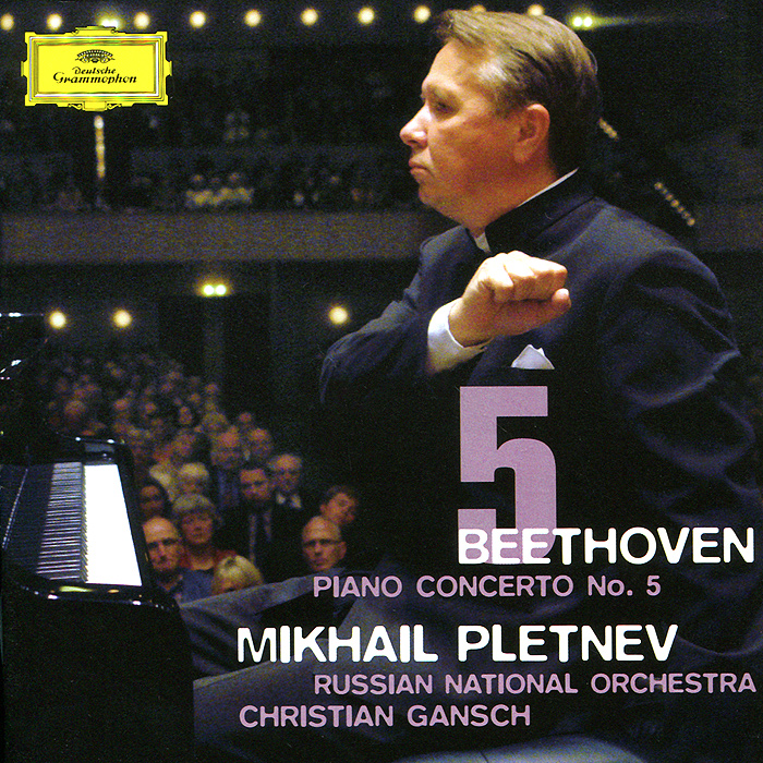 Михаил Плетнев,Русский национальный оркестр,Кристиан Ганш Mikhail Pletnev, Russian National Orchestra, Gansch. Beethoven. Piano Concerto No.5 caravan caravan in the land of grey and pink
