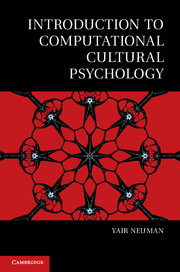 Introduction to Computational Cultural Psychology richard a shweder why do men barbecue – recipes for cultural psychology