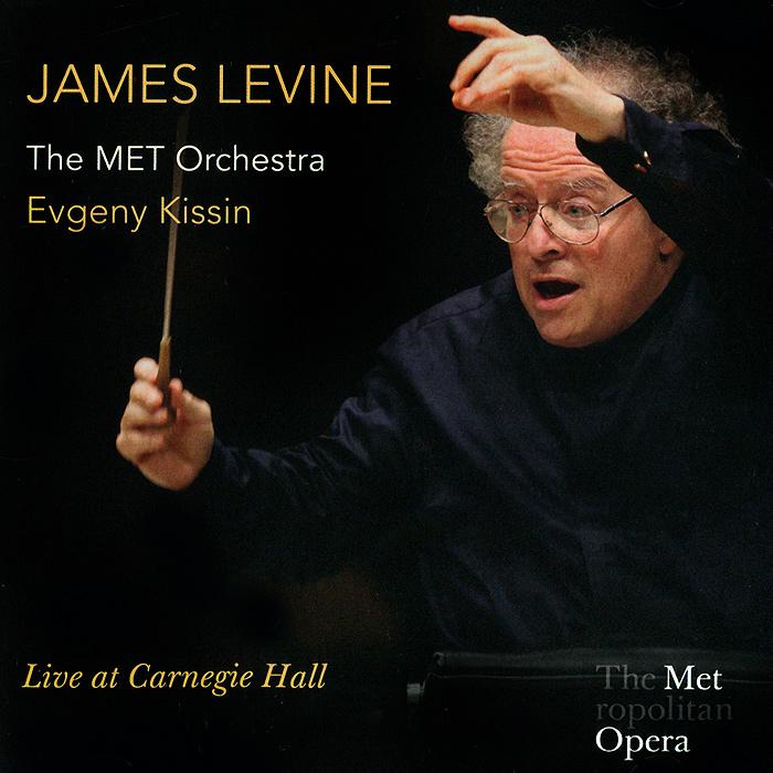 Джеймс Левайн,The Metropolitan Opera Orchestra James Levine. Live At Carnegie Hall (2 CD) bizet carmen levine baltsa carreras metropolitan opera