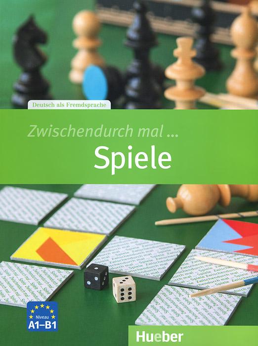 Zwischendurch Mal: Zwischendurch Mal Spiele: Kopiervorlagen advanced studies in human resource management