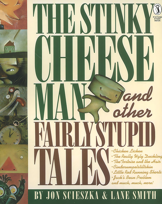 The Stinky Cheese Man and Other Fairly Stupid Tales stupid casual stupid casual настольная игра капитан очевидность 2