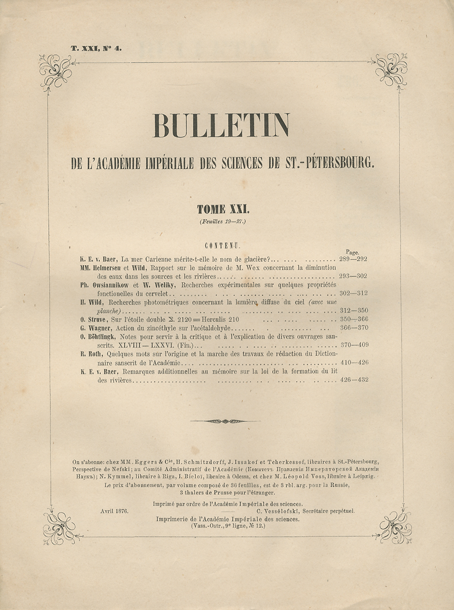 Bulletin de lAcademie Imperiale des Sciences St.-Petersbourg. Tome XXI, №4, 1876