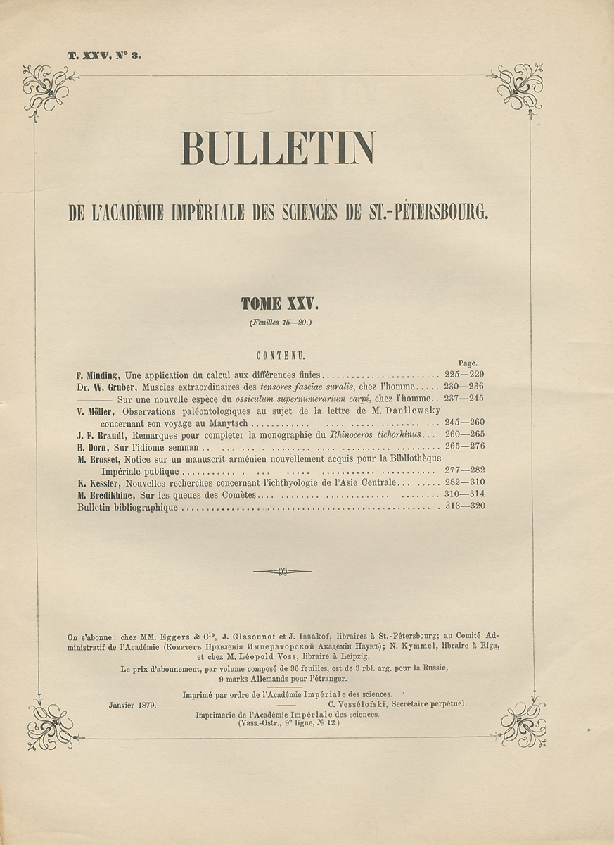 Bulletin de lAcademie Imperiale des Sciences St.-Petersbourg. Tome XXV, №3, 1879