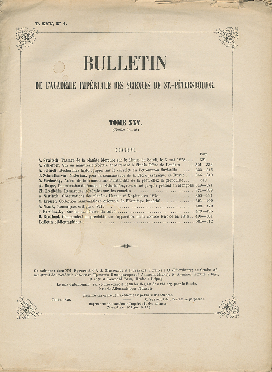 Bulletin de lAcademie Imperiale des Sciences St.-Petersbourg. Tome XXV, №4, 1879