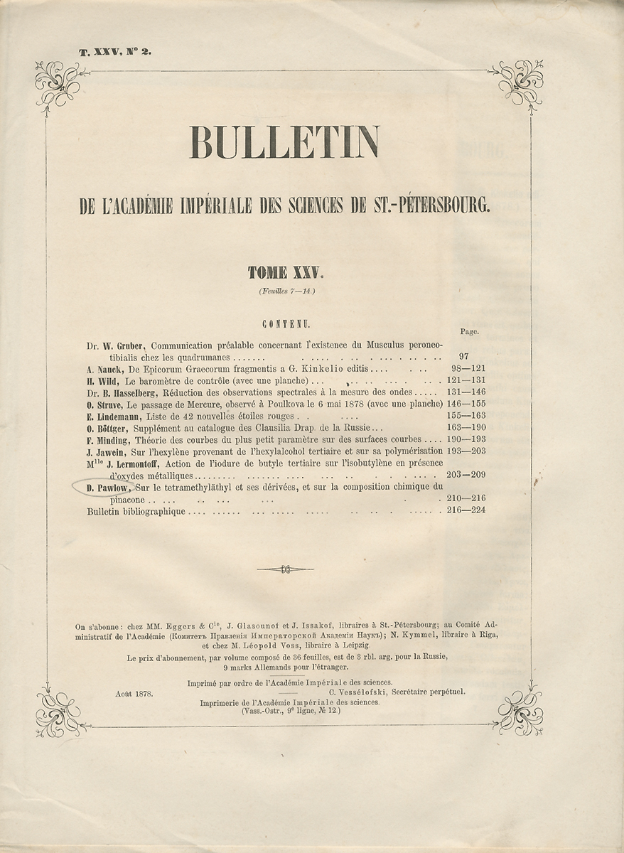 Bulletin de lAcademie Imperiale des Sciences St.-Petersbourg. Tome XXV, №2, 1878